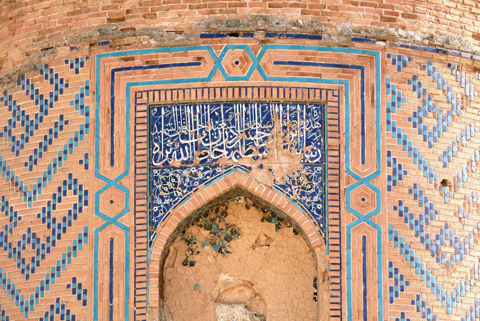 Die Fayencedekorationen der seldschukischen Zeynel Bey Türbe von Hasankeyf. Das Grabmal ist Teil der durch das GAP-Projekt bedrohten seltenen antiken Sakralbauten in Kleinasien.